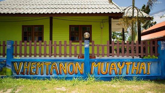 Entrance - Picture of Vii House By V. Hemtanon Muay Thai, Phuket - Tripadvisor