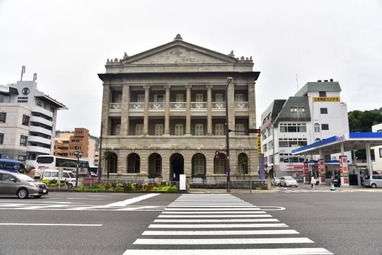 The Former Hong Kong and Shanghai Bank Nagasaki Branch Museum