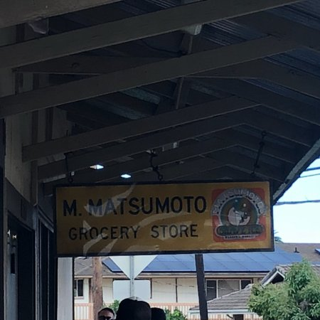 Matsumoto Shave Ice: photo1.jpg