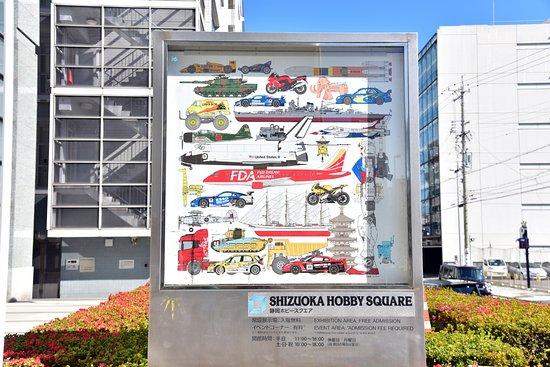 Shizuoka Hobby Square