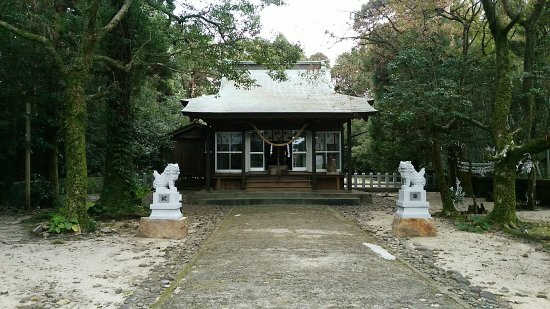 Yaku Shrine