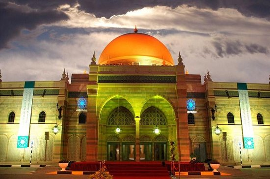 Sharjah Museum of Islamic...