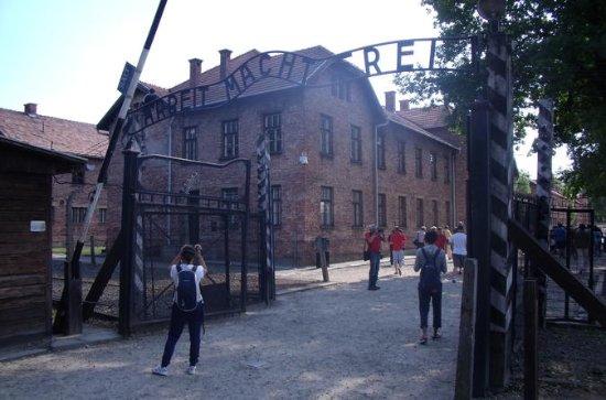 Tour du groupe partagé Auschwitz...