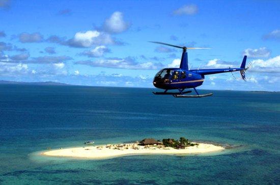 25-Minute Fiji Island Teaser...