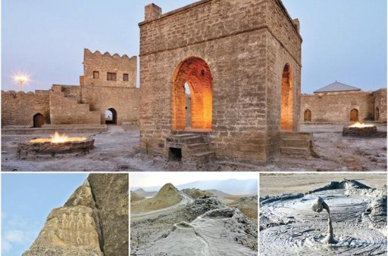 Explore Azerbaijan in 3 Nights & 4...