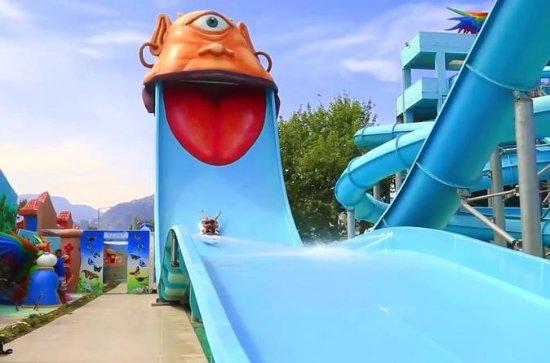 Dolusu Waterpark