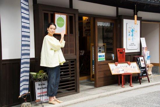 Kurashiki, Giappone: グリーンのマル印が目印です。倉敷美観地区、倉敷市本町1-30