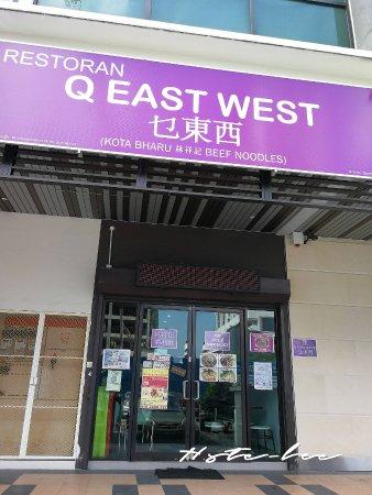 Restoran Q East West