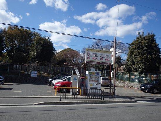 สวนโอมิยะโคซือ