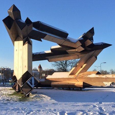 Museum of Estonian Architecture: photo0.jpg