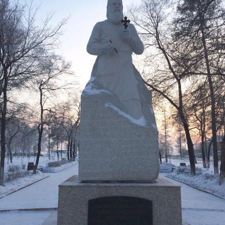 Памятник Святителю Луке (В.Ф.Войно-Ясенецкому)