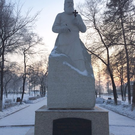Saint Luka Monument