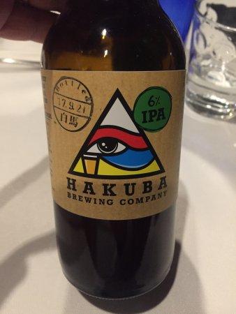 Foto de Aqua Alpine Hakuba