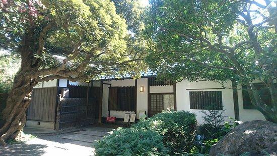 Former Kosaka Residence
