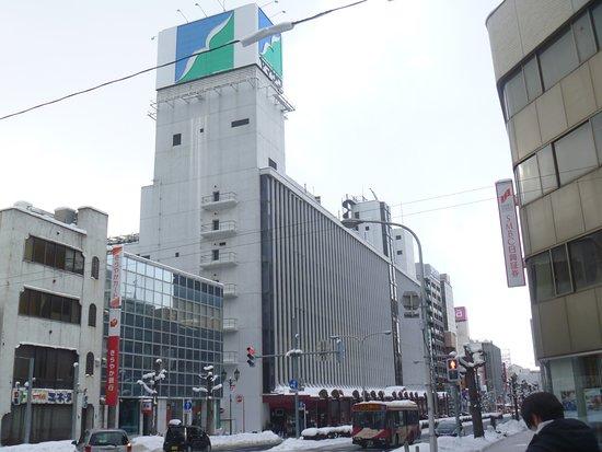 Yamako Building
