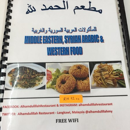 Good food good service picture of alhamdulillah restaurant alhamdulillah restaurant good food good service forumfinder Images