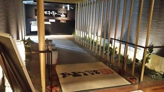 Ofuro no Osama, Kozashibuya Ekimae