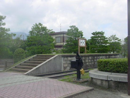 Tarumizu Railway Memorial Park
