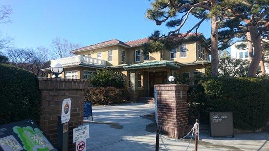 Old Yamada Family Residence