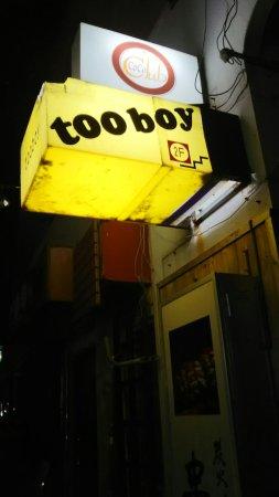 Bartoo Boy