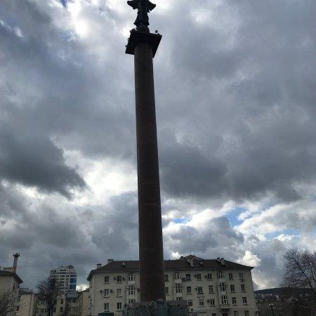 Stele to Novorossiysk Republic: photo0.jpg