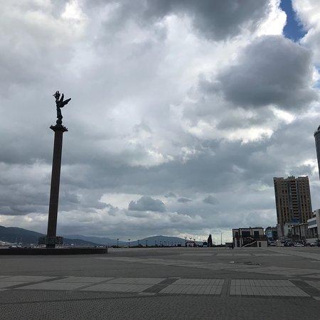 Stele to Novorossiysk Republic: photo1.jpg