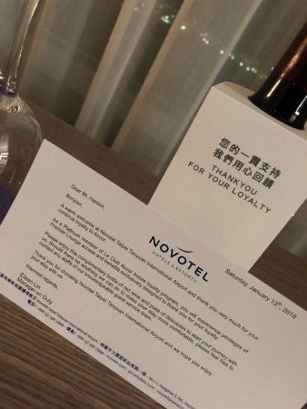 Hotel Novotel Taipei Taoyuan International Airport: Welcome gift