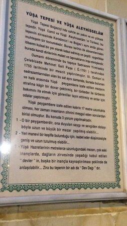 Beykoz, Turkiet: açıklama - 1