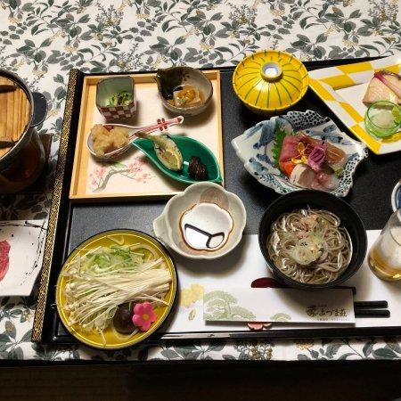 Tendo Onsen: 露天風呂の宿 松柏亭あづま荘