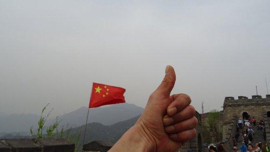 Wild Great Wall Adventure: 我爱中国!  I love China!