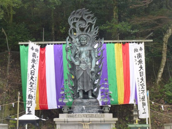 Shipporyuji Temple