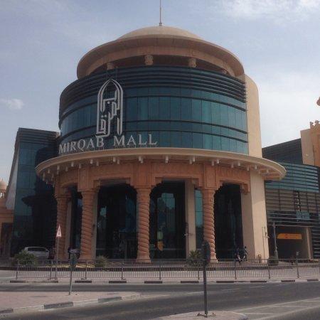 Mirqab Mall Doha Qatar