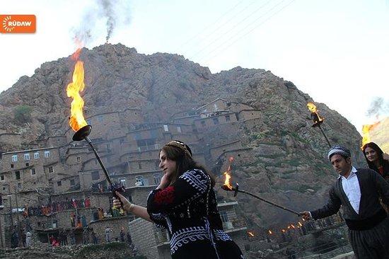 Kermanshah, Iran: getlstd_property_photo