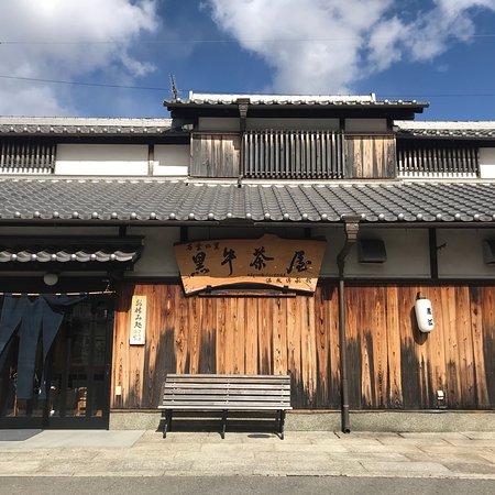 Kuroe Nurimonokan