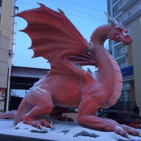 Krasny Drakon Sculpture