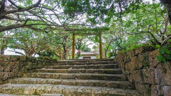 Itoman, Japan: 島尻大里城跡