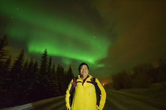 Aurora Borealis Private Night Tour...
