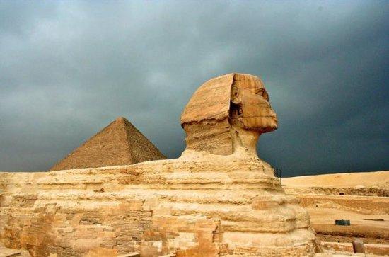 Excursiones de El Cairo y Excursión...