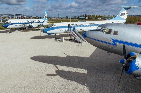 Aeropark Aviation Museum Entrance...