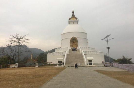Easy Day Hike to World Peace Stupa...