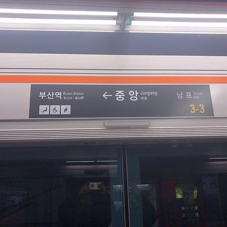 Toyoko Inn Busan Station No.2: photo2.jpg
