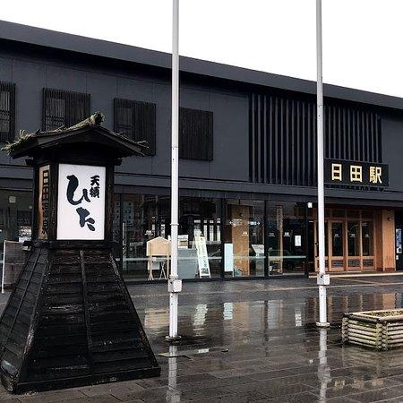 JR Kyushu Hita Station