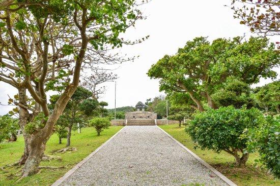 Yaese-cho, Japão: 具志頭城跡公園