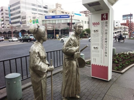 The Monument of a Honeymoon Trip of Ryoma Sakamoto