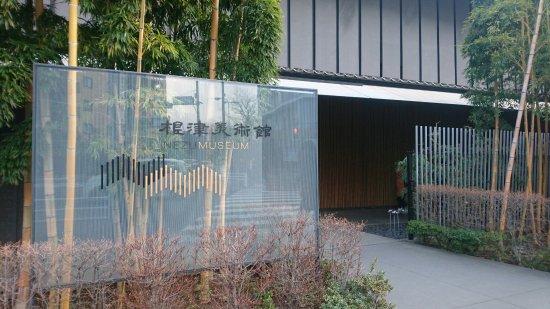 Nezu Museum: DSC_5577_large.jpg