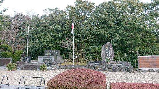 Zuikaku Monument
