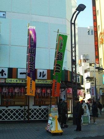 Toyokan: DSC_2883_large.jpg