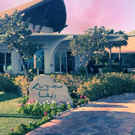Riva at Banana Island Resort Doha by Anantara