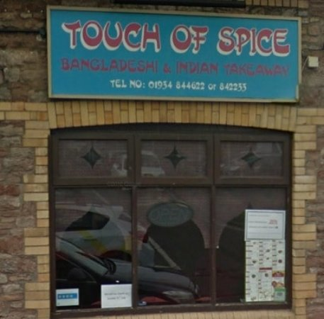 Winscombe, UK: Touch Of Spice