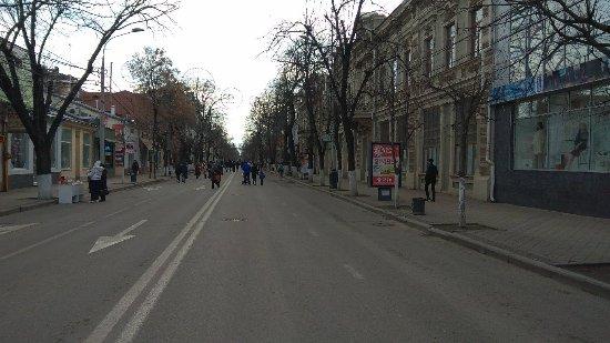 Img 20180203 Wa0001 Large Jpg Picture Of Red Street Krasnodar Tripadvisor